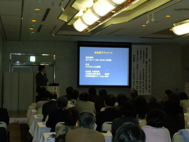 川崎市外科医会で「嚥下障害」について特別発言