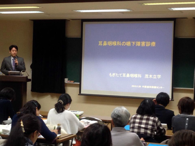 「耳鼻咽喉科の嚥下障害診療」というテーマで講演